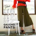 Supple cotton fair pants. Women's bottoms trousers blue wide pants scans thin plain simple odd-length MIME-seven-minute length-length maternity clothing maternity postpartum black spring summer ◆ light cutsaw basic Gaucho pants