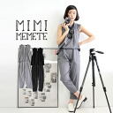 Adult handsome salopette pants formal suit fabrics! Ladies 3 beautiful party because tethering combinaison jumpsuit spring spring summer spring ◆ MIMIMEMETE (mimimemmett): batoumusume sleeveless all-in-one