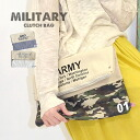 A little dry and use the canvas military bags too... looks natural! A4 size maximum capacity folding type handbag. Ladies bag camouflage stripes Leotard ARMY ◆ military logo face new flap canvas bag