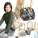 Floral, border pattern, solid color or denim fabric be ♪ handbag fell gamma Chi was mouth parts, solid form. Small size ladies bag bag handbag with leather shoulder Hexagon Rakuten Super SALE ◆ money pouch mini Boston bag faux leather & denim.
