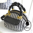 Fresh popular bag appeared in the stripe design! Form a colon like a seashell and small bag! Convenient 2-WAY shoulder bag with handles and shoulder strap. Ladies bag bag bag 25-1872 ◆ casselini ( Catherine ) stripes cover Pochette