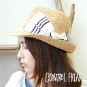 A must-have item for spring and summer after all this! Can choose from three different ribbons and stripes with corduroy style straw hat! Ladies Hat Tan UV measures UV protection black spring summer spring ◆ CONTROL FREAK (freak): cutoff Ribbon raffia Hat