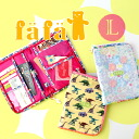 L-size Bank enters in the room ◎ organize small handbooks and passport, ticket and card handy! Women's wristlet multicast multi purpose pouch maternal and child Handbook case brand baby ◆ fafa (fe'ee):BABETTE case alohapeacediary L [B/5251]