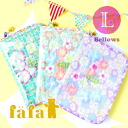 Popular multicast bellows specification Ver. • to organize books, passport, postcard size small! Women's maternal and child Handbook case multi purpose pouch examination ticket point card congratulations ◆ fafa (fe'ee):MICHALINA alohapeace jabara diary c