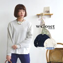 Different material like t-shirts and wearing a I like switch design. Keeps layering on trend code concluded that Chengdu! long sleeve trainer plain women's sweat trainer spring clothes ◆ w closet ( doubleklosett ): fakeshatsley yard side slit sweet PR ov