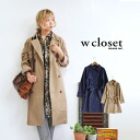 A simple spring coat! Design because there arms around g. womens clothing spring spring jacket Navy beige long extra long ◆ w closet (double closet): trench coat raglan sleeves