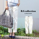 White Twill pants & Chino 3 color clear long tapered pants. Women's bottoms pants BAB5031 ◆ B.S collection by Betty Smith (byescollectingbaibetismith): stretch terpardtorauser pants