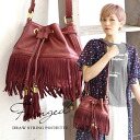 Fringe bag plus a presence! go wallet size sense DrawString Pochette • ladies bag bag bag small shawl over the shoulder gusset diagonally over the also international celebrity-style Bohemian ◆ fringe faux leather DrawString shoulder bag