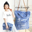 Kuttari, soft, or vintage denim use versatile bag! Women's bags shoulder diagonally over school A4 10 oz ◆ rivet and surge (rivet & surge): ☆ ☆ 10 oz event in distressed denim 3-WAY tote bag