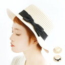 Cute Ribbon Manish & classical boater. Women's ladies ' Hat HAT hat and straw hat style straw hat style conoce chiffon UV protection UV measures Tan measures white summer ◆ soft Ribbon paper cance Hat