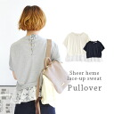 Organza flower patterns at the hem. Back's got lace-up design trainers. That can be worn loose short sleeve Dolman sleeve women's tops different material switch White Navy gray spring summer ◆ shear switching back lace up sweet PR over