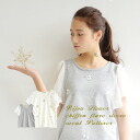 Design tank top with chiffon sleeve to the bodice drew flower at the Bijou. Compact worn short-sleeved tops women's different material switch white gray spring summer ◆ bijur flower shoffler sleeve sweet PR over