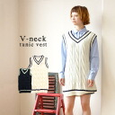 Line with the tunic-length fresh knit vest. Trad and directing the school atmosphere also Nuke! ladies tops pullover sleeveless Tilden knit tennis nit over tank spring summer ◆ V neckline long net best