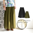 With plenty of longish with A line. Trends Georgette material with wide pants women's bottoms fair pants full length loose its plain spring summer ◆ front tuck Georgette Gaucho pants