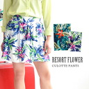 Tropical flower tech style using the Palm Palm sweet shorts. Setup style are highly recommended women's bottoms pants West GM pattern pants relaxed pants pattern spring-summer ◆ resort flower culotte panties