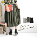 Well round silhouette x 1pc is girly x adults. Long-length skirt hem switch can be used in basic! Women's maxi-length Maxi skirt skirt spring clothes spring deformation bottom ◆ plain cutsaw long balloon skirt