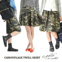 Camouflage pattern is used, always more than cool. You can choose from 3 design for tight flared mini, cotton 100% Twill material skirt military knee-length knee length bottom spring clothes spring pencil skirt ◆ zootie ( SETI ): cotton twill with skirt-