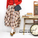 Poop I will walk wrap long length skirt. By handle material & long skirt-length changes! ladies bottoms below the knee-length below knee-length block check cotton 100% cotton rayon mix spring clothing summer clothing ◆ select fabric long balloon skirt