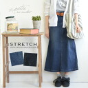 Combines the stretchy denim authentic texture into practical, Maxi-length denim skirt. Want to have in the wardrobe de standard adult casual item! Womens skirts long ◆ Zootie ( SETI ): stretch denim A a-line skirt
