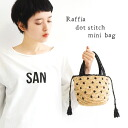 Cute Koron and small shape mini cagobag! Women's tote bag bag basket wristlet polka dot pattern tassel string spring spring spring summer ◆ raffia dots tech clutches