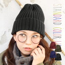 Can be used 365 days a year! on head demurely, and can become a pretty knit Cap. Can be used all season, 100% cotton, and washing! Simple plain spring Hat ladies knit hat Beanie ◆ standard cottenrybnittwatch