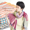 Either vertically or horizontally and fringe... ♪ wrinkle processing large shawl woven yarn dyed stripe and check patterns. Women's spring summer UV protection cooling measures haori gadgets thin cotton gauze wrinkles processing ◆ clinklcottnraj colorful