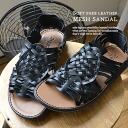 From S to LL! Leather soft knit embedded design. Even casual natural ◎ Womens ladies shoes slip-on Sandals flat Sandals pettanko pettanko with skin black summer shoes slip-on heels can take ◆ soft faux leather and mesh sandals