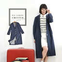 The item then recommended tailored jacket design! Chides stripe pattern & trend of longer-length plenty of Chester court ladies light alter long-length shell button spring clothes spring ◆ Pinstripe Chester long coat