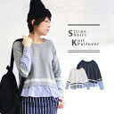 Hem is, of course, from the sleeve shirt peeks! short sleeve coordination, such as were IN t-shirts to knit-free design knit Womens tops long sleeve Kanoko crochet peplum wind spring clothes spring ◆ batoumusume stripe shirt Kanoko crochet photono over