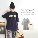 One piece even boy friend silhouette! like wearing his t-shirt like oversized wind Logone piece short sleeve loose drop shoulder tunic vamp tops sewn tenjiku ◆ TIDY BOY boyfriend T shirt dress