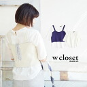 T-shirt x dock of knitted material over cam. Ladies tops 5-sleeve cotton t-shirt 100% cotton layered wind wear Ribbon style up white spring summer ◆ w closet (double closet): nit viste x pullover blouse layered pull over