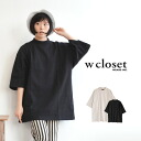 In the high neck like a year. In the wide silhouette comfortably cute. Women's tops tunic vamp solid seven minutes sleeve 7-sleeves so-called cute loose body cover white spring spring spring summer ◆ w closet (double closet): high neck over tunic
