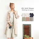 Fresh cotton shirts x stripes skirt transition piece. Silhouette freely West string internal women's seven minutes sleeve 7-sleeves long-length legs below the knee spring spring summer spring ◆ pintuck blouse x docking one piece striped skirt