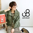 Big stand color separations sense plenty of designed military jackets. Feminine incorporated work design, short-length coat light alter women's spring spring clothes ◆ johnbull ( jumble ): cotton surges military jacket [AL804]