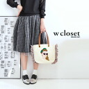 Printed gingham Plaid tulle skirt. Tulle the fluffy new possibilities! its middle-length MIME-length spring clothes spring ◆ w closet ( doubleklosett ): gingham check Turley yard Middle skirt