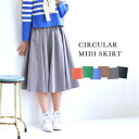 Circular x MIME-plenty of flair, lots of jeans jumper A line. Decorate the waist with rope belt! Choose from colorful even simple 6-color! Its solid women's bottoms spring clothes spring knee knee-◆ road prebon with circular Middle skirt