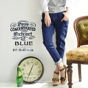 0 / 1 / 2 / 3 4 size expansion! Stereoscopic 3D sarrouel pants skinny (PVC figure) Stress-free stretch denim G bread denim jeans Womens Rieti larger ◆ bit blue (Bitburg): stretch denim 3D sarel Slim pants