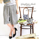 Rustic gingham check fabric x wide knee-length pants. Enjoying the 'girly' skirt and a quirky! women's pants bottoms middle-length MIDI-length MIME-length A line spring clothes ◆ zootie ( SETI ): natural cotton gingham check Gaucho pants