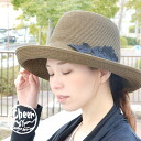Well bright Crown and wide brim with a lady feel plenty of a straw hat style! Ladies ladies ladies ' UV measures UV measures collar wide straw hat style floral race flower lace spring spring summer spring summer ◆ cheer (cheer) Andre CU trace capelin Hat
