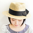 Point, linear tear drop design big Ribbon! PPO adults is of a straw hat ladies women's hat kannkann帽 style straw hat style UV measures UV measures spring spring summer ◆ cheer (cheer): straw pander bird Hat