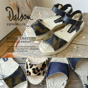 Jute floor is cool. Huracan and leather chic Lady ESPA. Women's shoes shoes thickness definitive leather pettanko pettanko shoes flat with camouflage Leopard Leopard print black summer ◆ DALSON (Delson) Huracan leather strap espadrille sandals