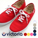 35 / 36 / 37 / 38 / 39 / 40 / 41 unsentimental fashion, universal design. Women's shoes shoes sneaker lace-up plain canvas casual Spain made import cut pettanko pettanko shoes white white red pink ◆ INGLESA LONA victoria (Victoria)