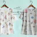 Various kinds of flowers, choose from many kinds of sea creatures, design 2 x 2 color loose cut and sewn. Women's tops pullover short sleeve deformation Dolman Botanical Flower summer ◆ zootie (SETI): flowers and sea creatures tee shirts