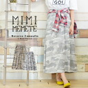 Camouflage long skirt for new impressions, such as put the mosaic. A-line silhouette just spread of a grown-up! Women's skirts Maxi-length army pattern ◆ MIMIMEMETE (mimimemmett): kamovlalaitoswetto Maxi skirt