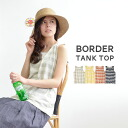 Wide Bader pattern sleeveless shirt. In the inner me too! Loose women's tops round neck long tunic top spring spring summer ◆ wide Bader A line tank top