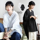 Large chest V shatstunic opened the letter. Loose material 100% cotton firm silhouette ladies long sleeve 7-sleeves long sleeve shirt collar cotton plain white spring summer ◆ zootie (SETI): skipper over shatwan piece