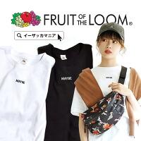 FruitoftheLoom刺しゅうロゴTシャツ
