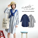 Unique mixed solid thick & natural atmosphere with plenty of striped pattern flannel. The busboy ◎ ladies long short long sleeve knee length knee-length outer coat ◆ zootie (SETI): wide striped cotton linen shirt dress