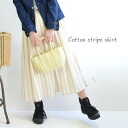 Friendly materials. Color is gentle. India cotton weave of rich striped pattern skirt Womens West GM MIME skirt below the knee-length long-length West GM spring summer spring ◆ India cotton striped long skirt