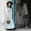 M/l adult casual Maxi-length jumper skirt ladies one piece overalls all-in-one sleeveless long-length simple maternity wear sweatshirts wind plain spring summer ◆ MIMIMEMETE (mimimemmett): mini back hair Maxi salopette skirts